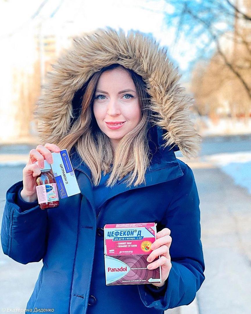 كاتي ديدينكو