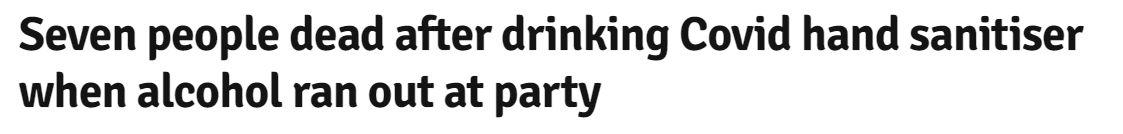وفاة 7 أشخاص بعد شرب كحول الميثانول