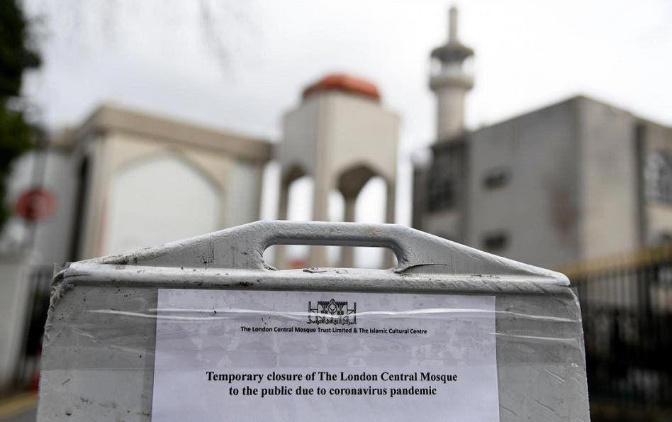 مسجد ريجنت بارك، المعروف أيضا باسم مسجد لندن المركزي، لم يغلق أبوابه منذ بنوه في 1944 إلا حالياً بسبب الوباء