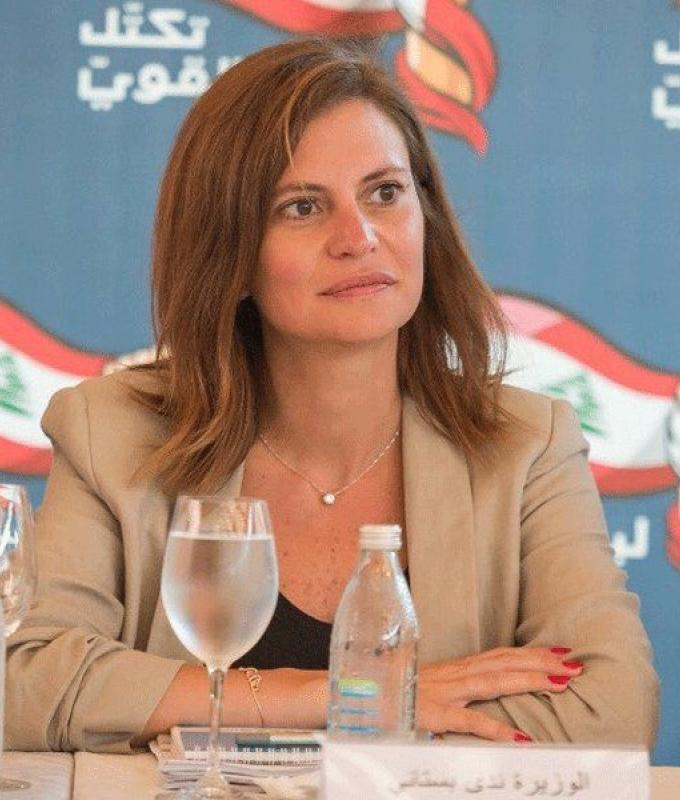 بستاني لعون: انت رئيسنا القوي!