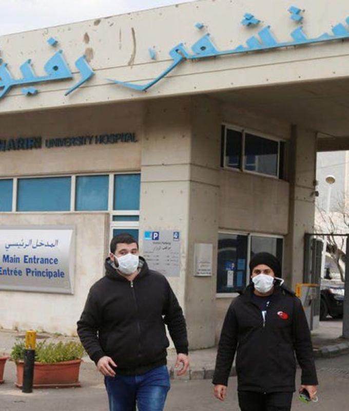 مستشفى الحريري: 96 إصابة بكورونا و3 حالات وفاة