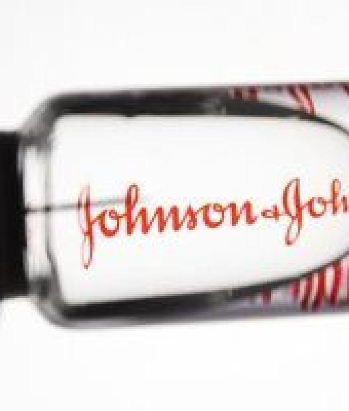 الإعلان عن نتائج المرحلة الثالثة من لقاح كورونا من جونسون الأسبوع المقبل