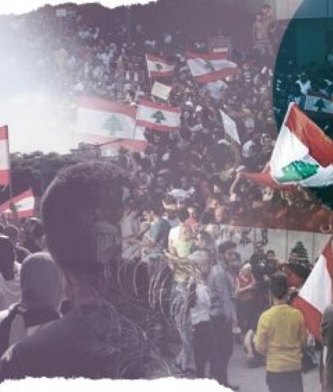 فراغان في إضراب واحد: المعيشة والحكومة
