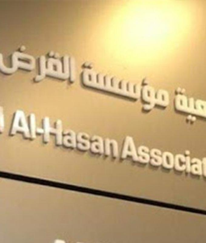 """""""الحزب"""": القرار السعودي ضد """"القرض الحسن"""" عدوان على لبنان"""