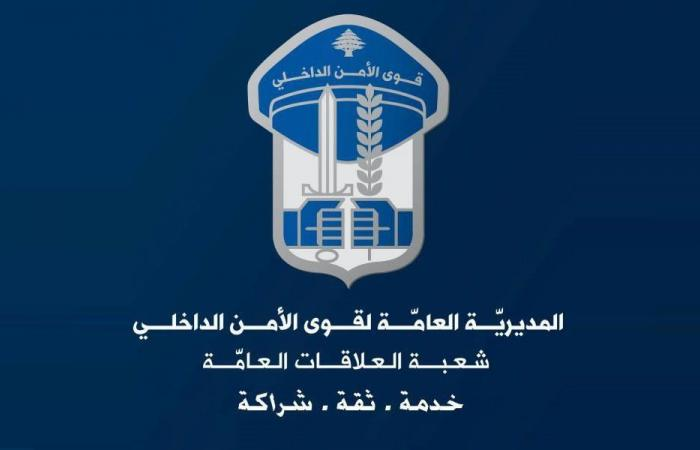 بعد الاحتجاجات.. الهدوء يعود إلى سجن زحلة