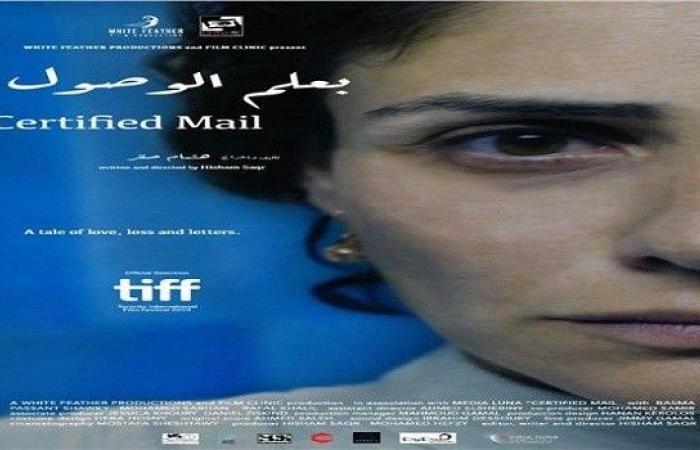 """""""بعلم الوصول""""يشارك في افتتاح مهرجان أسوان لأفلام المرأة"""