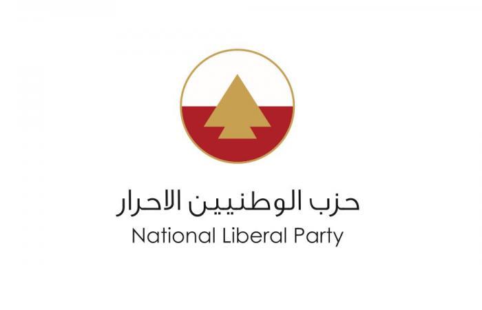 الأحرار: صانعو الحكومة يتحملون مسؤولية مستقبل لبنان ومصيره