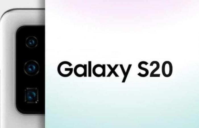 Galaxy S11 أم Galaxy S20؟ ترخيص لسامسونج يؤكد الاسم رسميًا