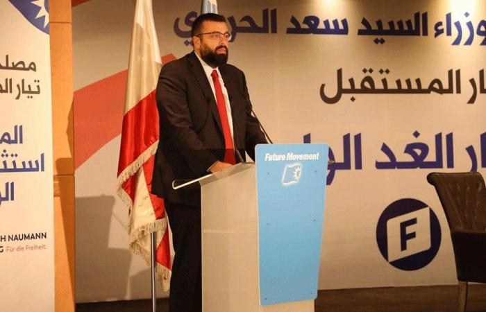 أحمد الحريري: منذ 15 عاما نمشي على قيم الحريرية الوطنية