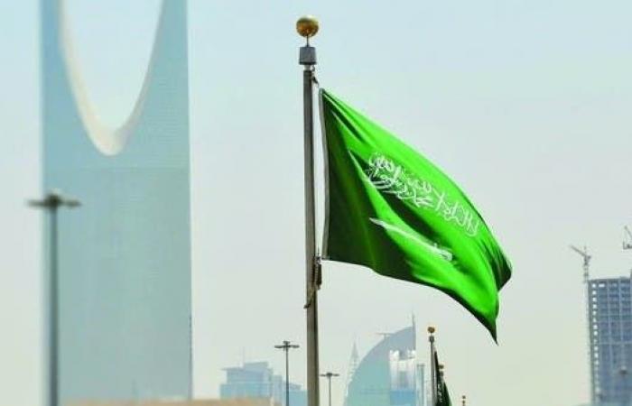 تسارع نمو فرص الاستثمار بالشركات الناشئة السعودية