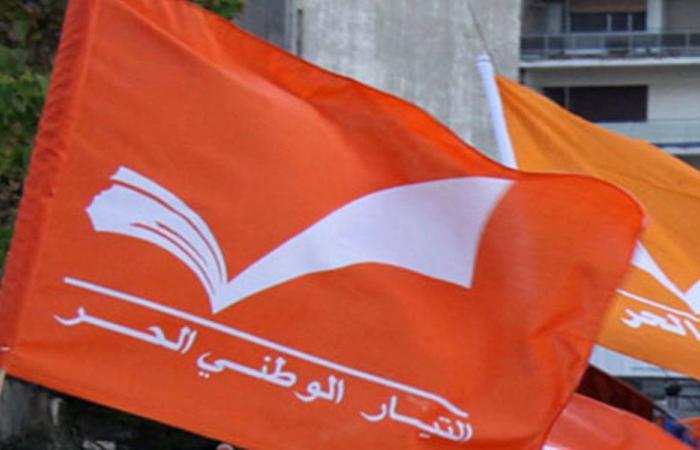 """""""التيار"""" يدعو إلى تحرّك في اتجاه مصرف لبنان"""