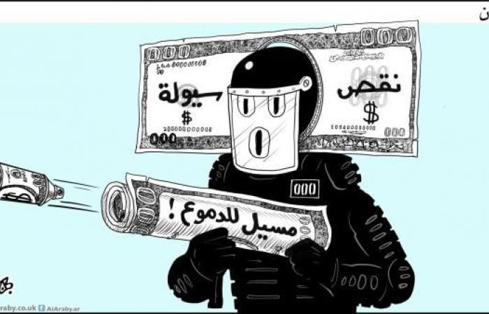 كابوس الانهيار المالي في لبنان