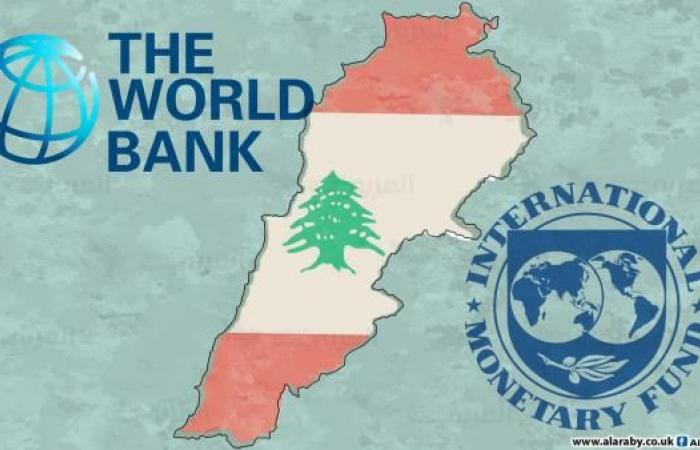 لبنان: البنك الدولي هنا