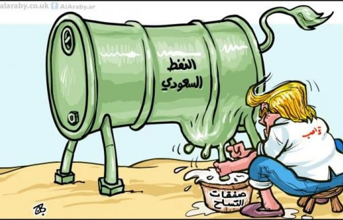 أميركا والنفط السعودي: في جذور العلاقة