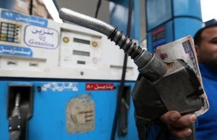 خبر سار.. سعر البنزين في مصر سيتراجع لهذا المستوى