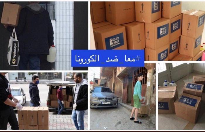 جمعية سطوح بيروت اعلنت عن حملة تبرعات لمئة ألف عائلة