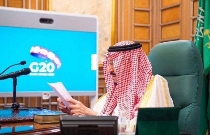 """الملك سلمان في قمة """"G20"""": العالم يعول علينا"""