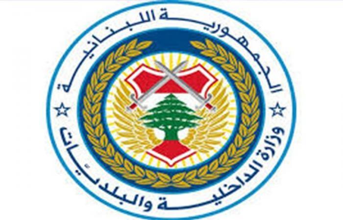 تعميم وزارة الداخلية لأوقات العمل