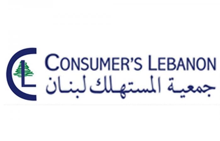 جمعية المستهلك: أين الحكومة؟
