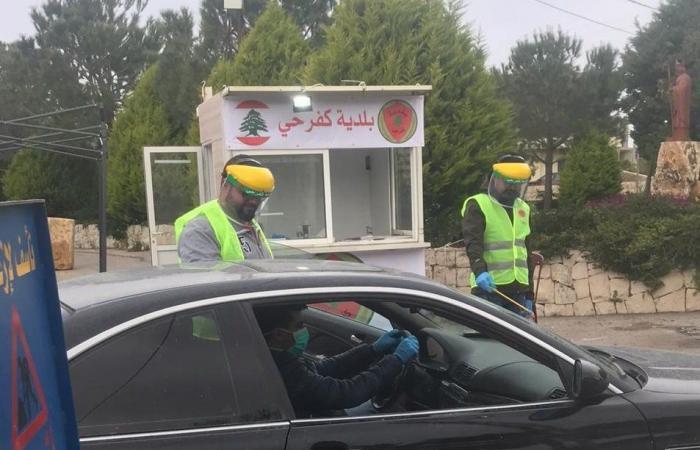 رئيس بلدية كفرحي: لا إصابات بكورونا في البلدة