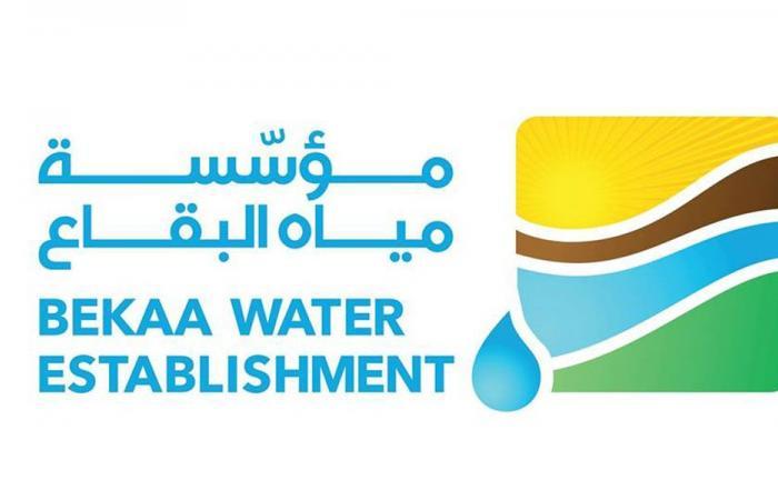 مؤسسة مياه البقاع: مواصلة الضخ بالحد الأقصى للإمكانات التقنية