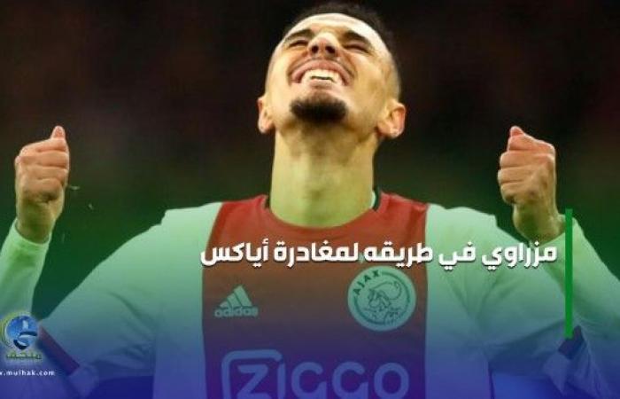 المغربي مزراوي على راداري ميلان وروما