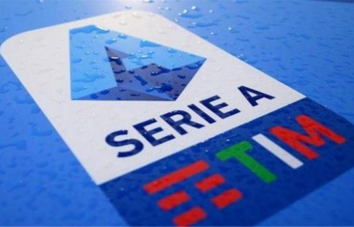 الأندية الإيطالية تجمع بشكل مفاجئ على استمرار الدوري