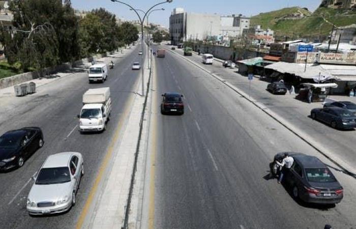 صندوق النقد يمنح الأردن قرضا بـ396 مليون دولار