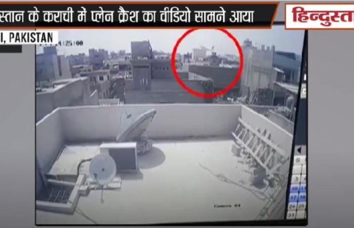 """شاهد """"الباكستانية"""" بمقطعي فيديو وهي تسقط فوق الأبنية"""