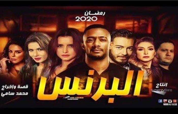 أحمد زاهر يكتشف خيانة زوجته الحلقة 29 مسلسل البرنس