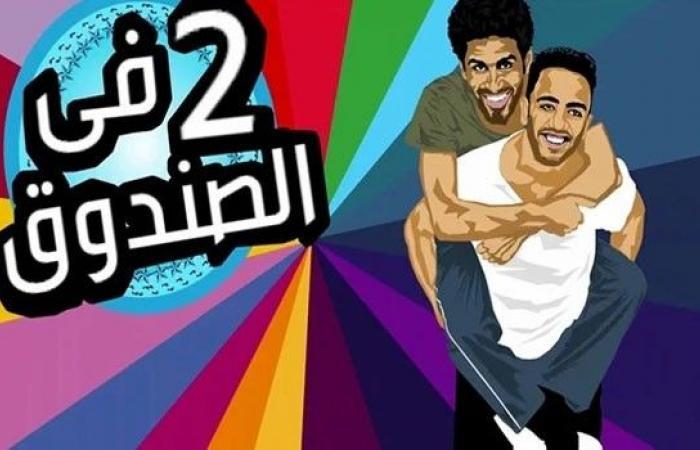 تفجير سيارة حمدي الميرغني وأوس أوس في مسلسل 2 فى الصندوق الحلقة 32