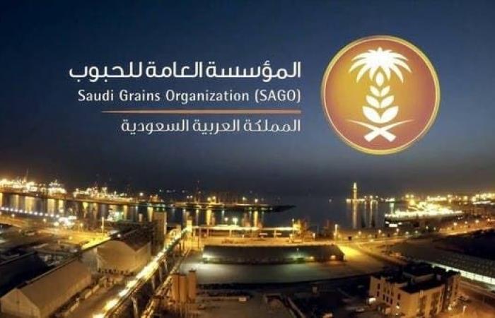 انطلاق الجولة الثانية لتخصيص مطاحن الدقيق السعودية