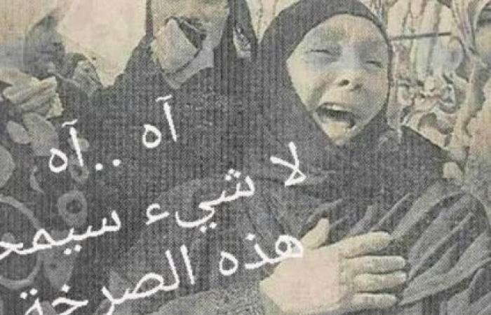 حزب أخذ من الله ستارا ومن البشر دروعا...