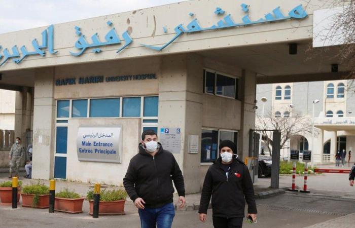 """وفاة مصاب بـ""""كورونا"""" في مستشفى الحريري"""