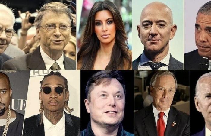 اعتقال المراهق الذي تسلل وخدع مشاهير بينهم رئيس أميركي