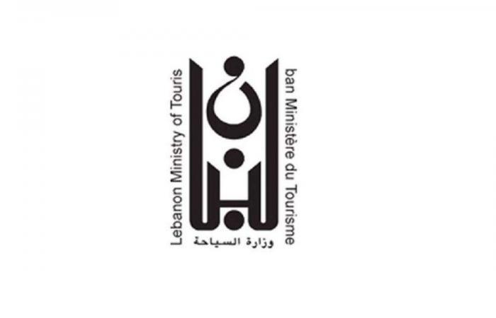 وزارة السياحة تعلن أنها ستتجه لإقفال مؤسسات مخالفة
