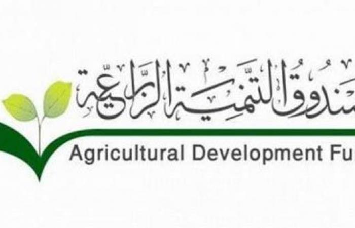 السعودية.. قروض وتمويلات زراعية بـ 337 مليون ريال