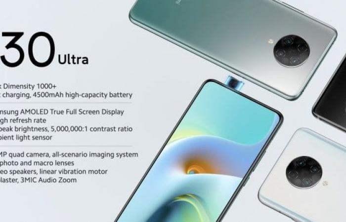 شاومي تعلن رسميًا عن Redmi K30 Ultra