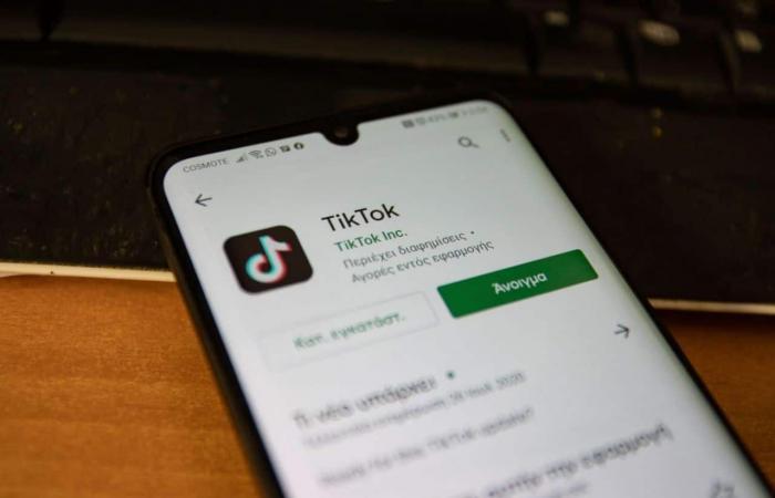 تيك توك تتبع بيانات المستخدمين سرًا