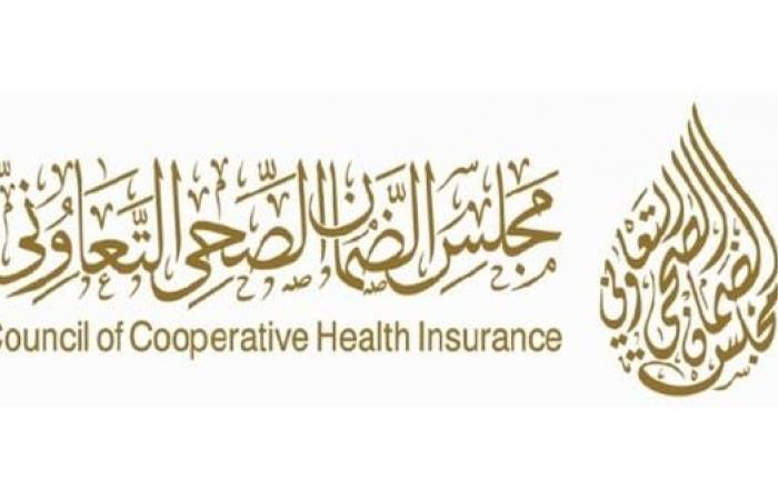 السعودية.. لا يحق للشركات رفض طلب التأمين لمن أعمارهم فوق 60 عاما