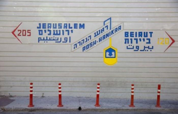 لبنان يفاوض إسرائيل… من موقع المفلس