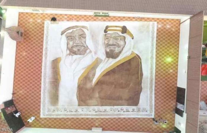 """سعودية تدخل موسوعة غينيس بـ """"لوحة قهوة"""""""