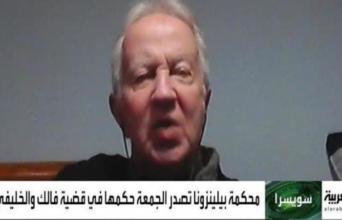 الجمعة.. القطري الخليفي يواجه عقوبة السجن