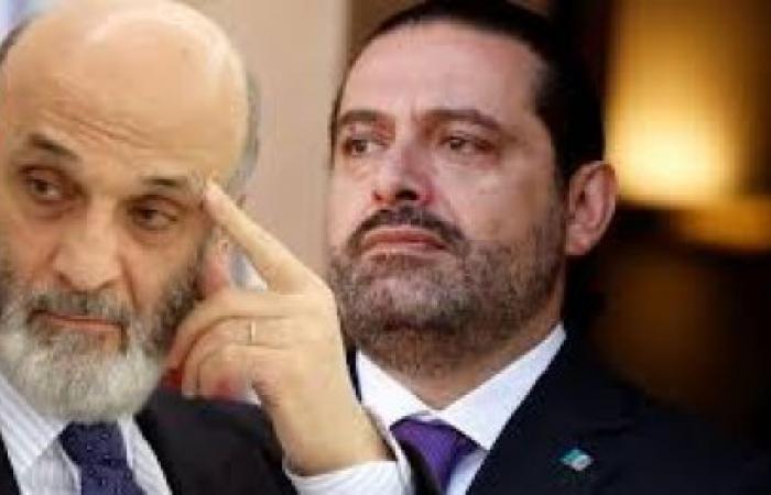 الحريري- جعجع: من يعزل الآخر؟