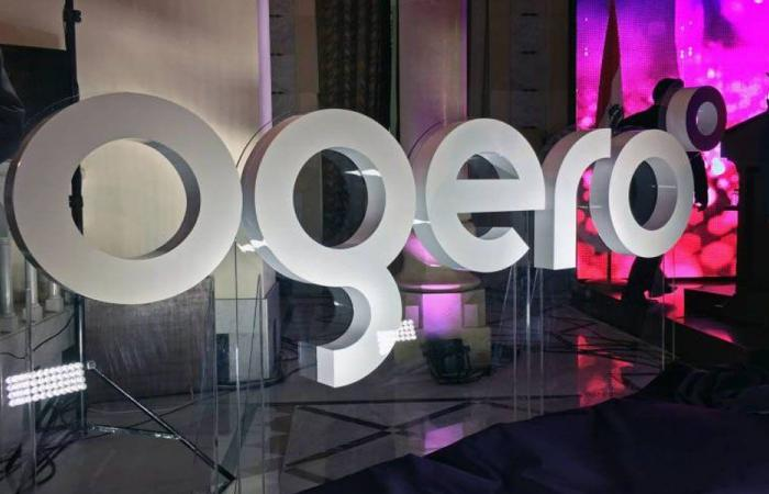 """ملف """"أوجيرو"""" على طاولة لجنة الإعلام والاتصالات"""