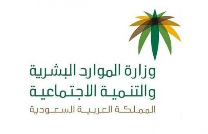 السعودية.. ترقب لائحة تحسين العلاقة التعاقدية للعاملين