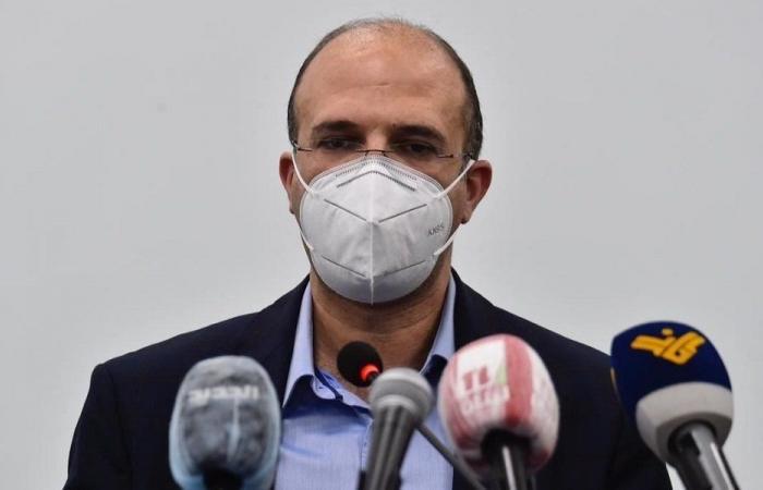 """ماذا كشف مستشفى """"سان جورج"""" عن وضع وزير الصحة؟"""
