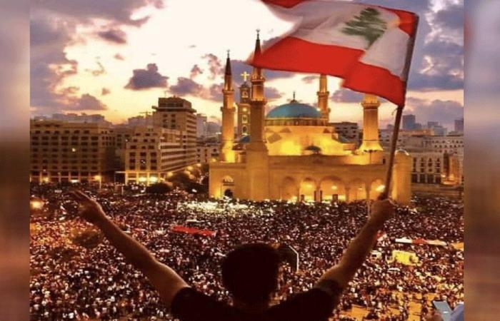 جبهة لبنانية للإنقاذ