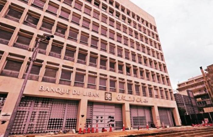 مفوّض الحكومة لدى مصرف لبنان: شاهِد ما شافش حاجة