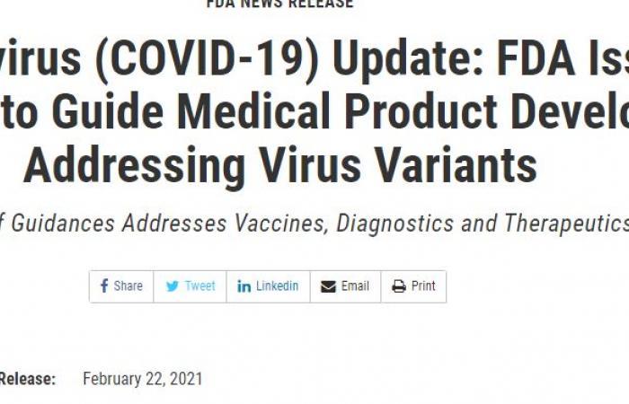 """""""FDA"""" تصدر إرشادات جديدة حول السلالات المتحورة لفيروس كورونا"""